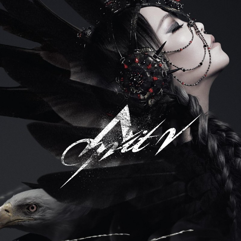 AMIT-2》專輯封面-e1427278107799
