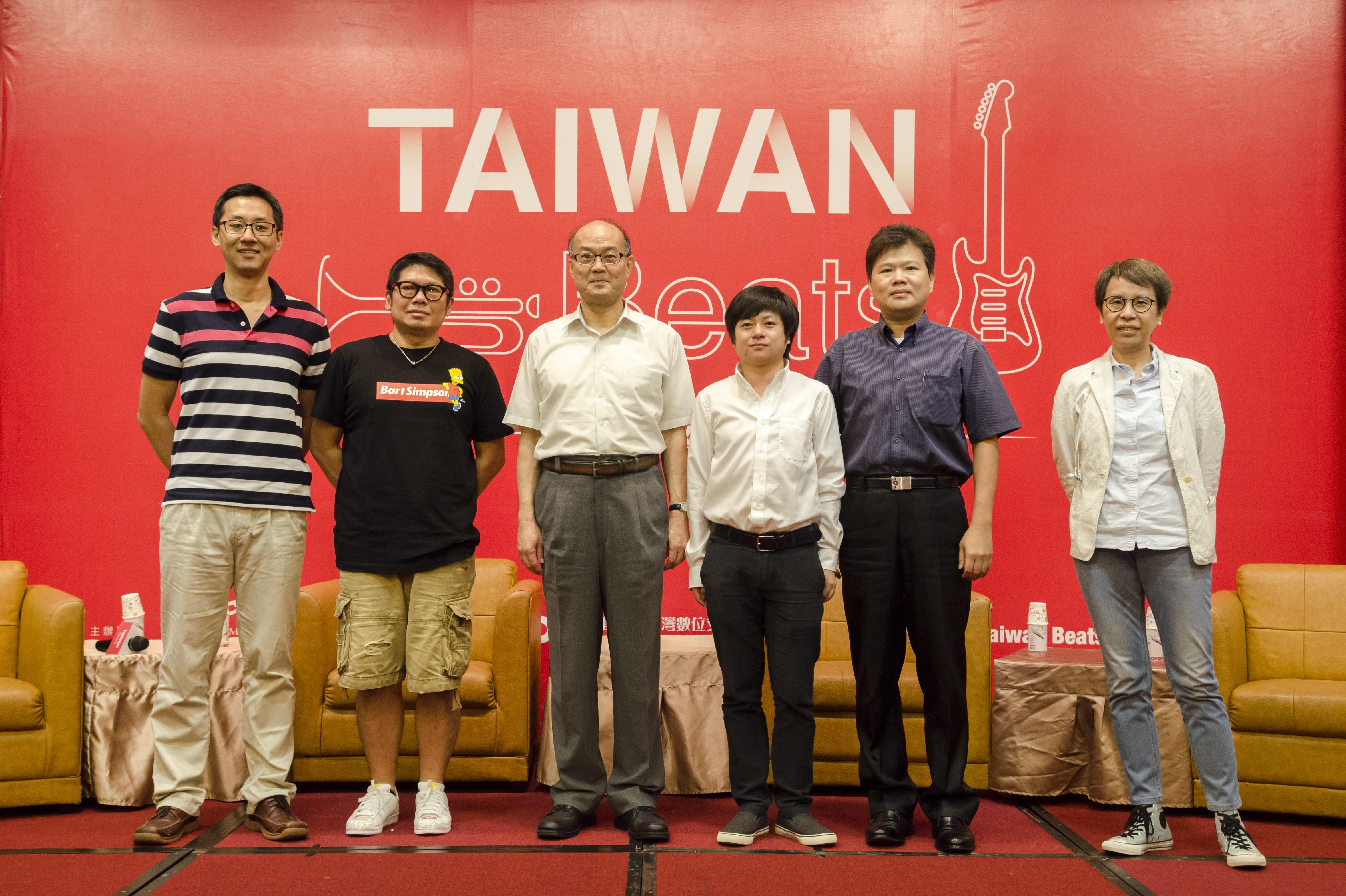 20150925_Taiwan Beatse國際論壇_081