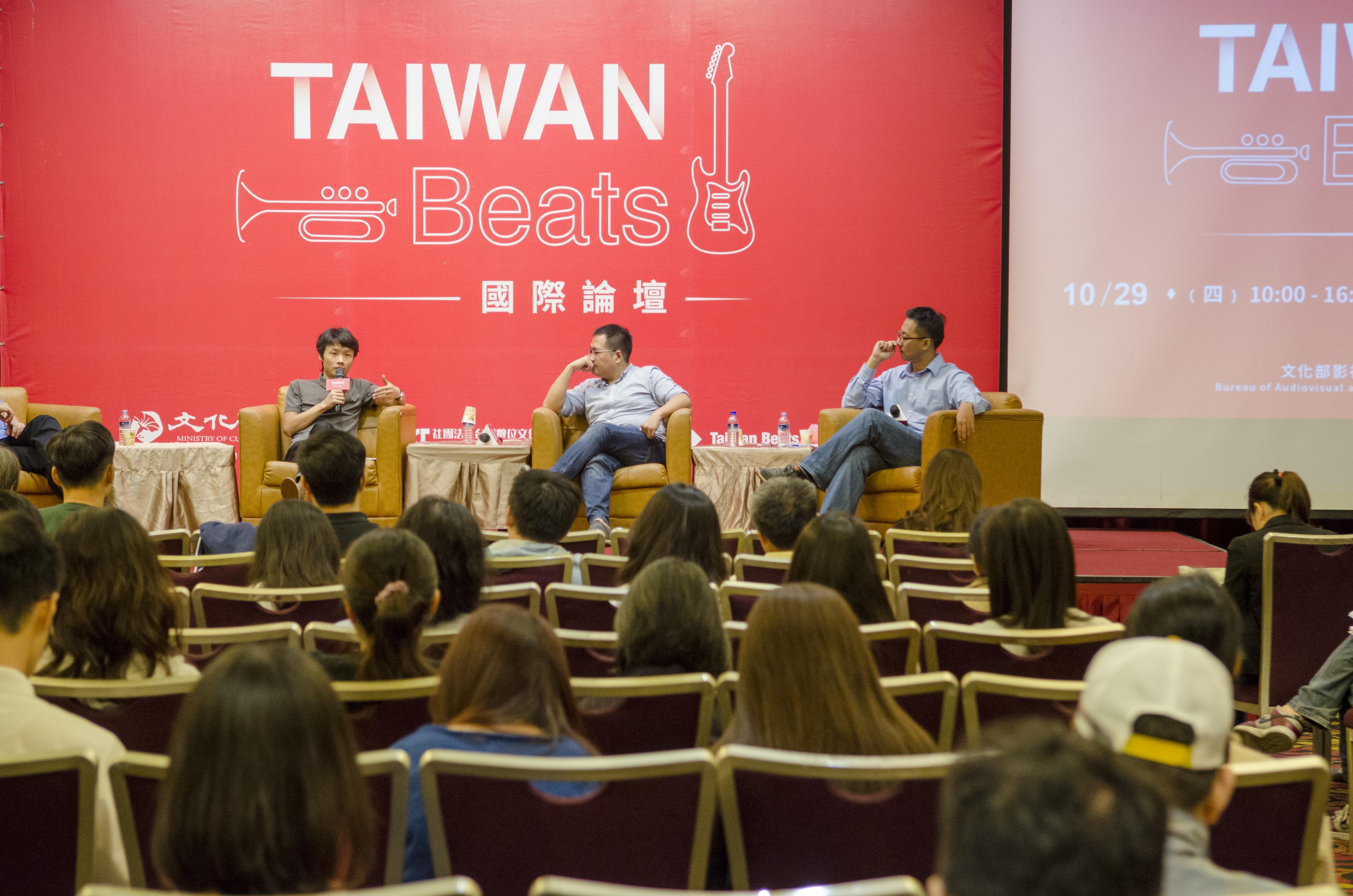 20151029_TaiwanBeats國際論壇_099