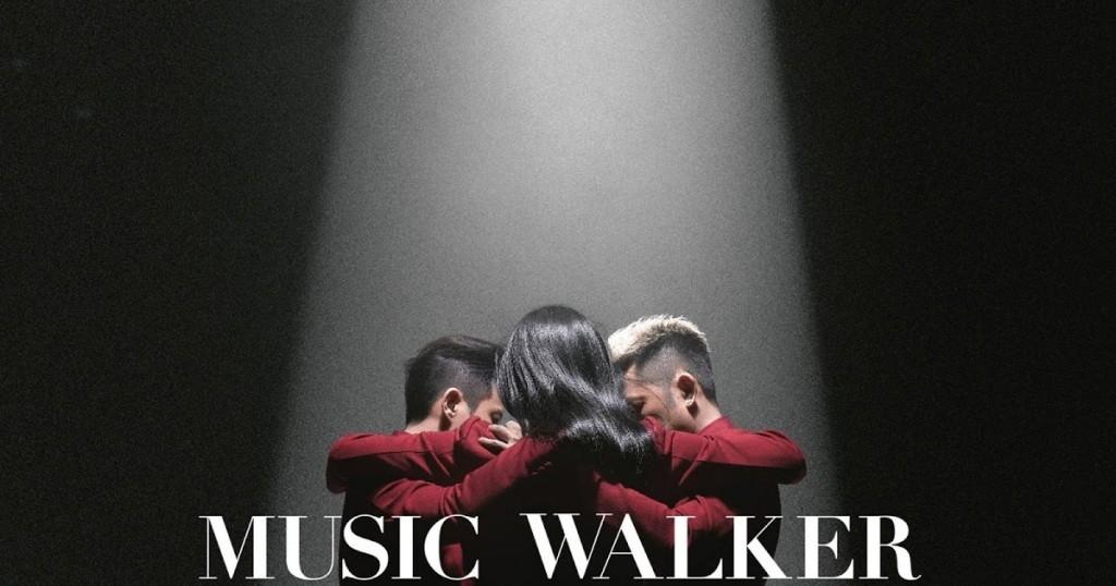 Grasshopper-草蜢-Music-Walker-音悅行者